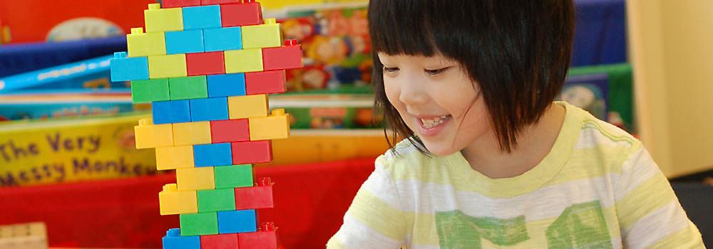 Lego_Slide